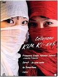 Cofanetto Kim Ki Duk (4 DVD)