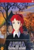 Anna dai capelli rossi, Vol. 10