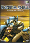 Ghost in the Shell - Stand Alone Complex, Vol. 2