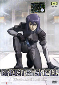Ghost in the Shell - Stand Alone Complex, Vol. 4