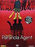 Paranoia Agent, Vol. 1 (+ Collector's Box)
