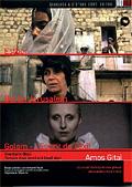 Cofanetto Amos Gitai (Esther, Berlin Jerusalem, Golem o l'espirit de l'exil, 4 DVD)