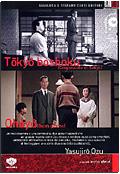 Cofanetto Ozu (Tokio Twilight + Good Morning)