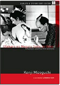 Utamaro wo Meguru Gonin no Onna (Utamaro and his five women)