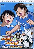 Holly e Benji Forever, Vol. 02 - Special Edition