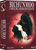 Bichunmoo - L'arte del segreto celeste - Collector's Edition (2 DVD + Gadget)