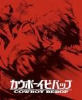 Cowboy Bebop - The Complete Series (5 Blu-Ray)
