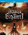 L'attacco dei giganti - Stagione 1 - The complete series (4 Blu-Ray Disc)