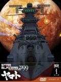Star Blazers 2199 - Box Set, Vol. 1 - Limited Edition (3 DVD)