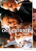 Oci Ciornie - Extended Edition (2 DVD)
