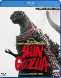 Shin Godzilla - Edizione Speciale (2 Blu-Ray)