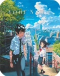 Your name. - Limited Steelbook (Blu-Ray + DVD)