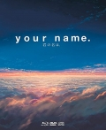 Your name. - Limited Collector's Edition (2 Blu-Ray + DVD + CD + Booklet)