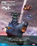 Starblazers 2199 The Movie - Odyssey of the Celestial Ark (First Press) (Blu-Ray)