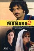 Il Commissario Manara - Stagione 2 (3 DVD)