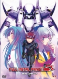 Full Metal Panic! - The Complete Series (4 DVD)