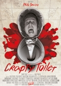 Crappy Toilet - Limited Edition