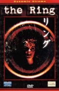 Cofanetto: The Ring Trilogy + Japan Xtreme Collection (12 DVD)