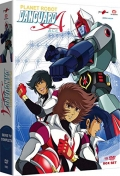 Planet Robot Danguard Ace - Serie completa (10 DVD)
