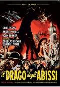 Il drago degli abissi - Special Edition (DVD + Poster) (Lingua originale)