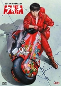 Akira - 30th Anniversary - Standard Edition