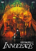 Ghost in the Shell 2 - Innocence - Standard Edition