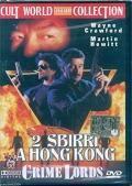 Crime Lords - 2 sbirri a Hong Kong