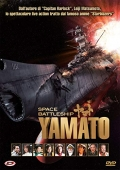 Space Battleship Yamato - Standard Edition