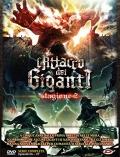 L'attacco dei giganti - Stagione 2 - The Complete Series (3 DVD)