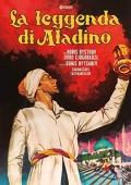 La leggenda di Aladino
