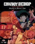 Cowboy Bebop - The Movie - Knockin' on heaven's door (Blu-Ray Disc + Dvd)