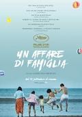 Un affare di famiglia (Blu-Ray Disc)