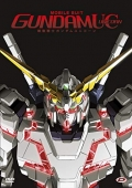 Mobile Suit Gundam Unicorn - Complete OAV Box Set Standard Edition (4 DVD)