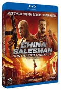 China Salesman - Contratto mortale (Blu-Ray)