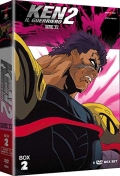 Ken il Guerriero - Serie 2, Vol. 2 (5 DVD)