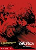 Cowboy Bebop - The Complete Series (4 DVD)