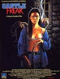 Castle freak (Blu-Ray Disc)