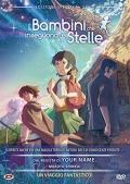 I bambini che inseguono le stelle - Viaggio verso Agartha - Special Edition (2 DVD) (First Press)