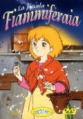 La piccola fiammiferaia (Fuji Eight)