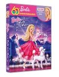 Barbie e la magia della moda - Edizione 60 Anniversario