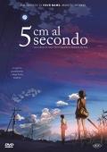 5 cm al secondo - Standard Edition