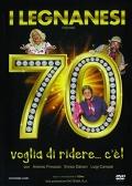 I Legnanesi - 70 voglia di ridere c'è (2 DVD)