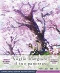 Voglio mangiare il tuo pancreas - Digipack Limited Edition (Blu-Ray + DVD + CD + Cards + Poster)