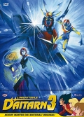 L'Imbattibile Daitarn 3 - Ultimate Edition (8 DVD)