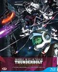 Mobile Suit Gundam Thunderbolt - The movie - December Sky (Blu-Ray)