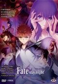 Fate/Stay Night - Heaven's Feel 2. Lost butterfly (First Press)