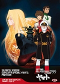 Star Blazers 2199 - The Complete Series (4 DVD)