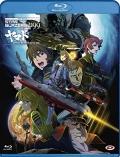 Star Blazers 2199 The movie - Odyssey of the Celestial Ark (Blu-Ray)
