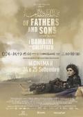 Of fathers and sons - i figli del califfato
