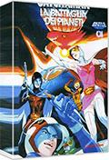 Gatchaman - La Battaglia dei Pianeti - Complete Box Set (11 DVD)